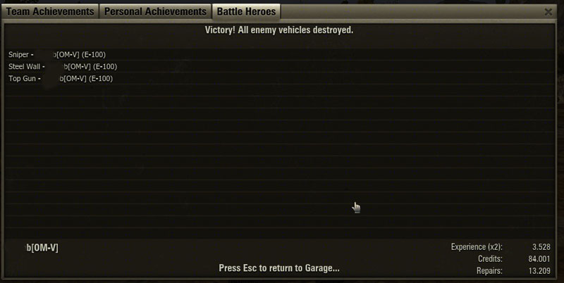 E-100 Sieg End of battle Screenshot 2